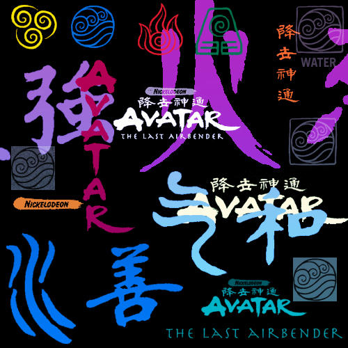 Watch Avatar Movie Part 2: Avatar TLA PS Brushes By Kingv On DeviantArt