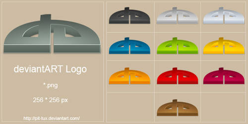 deviantART logo by pit-tux