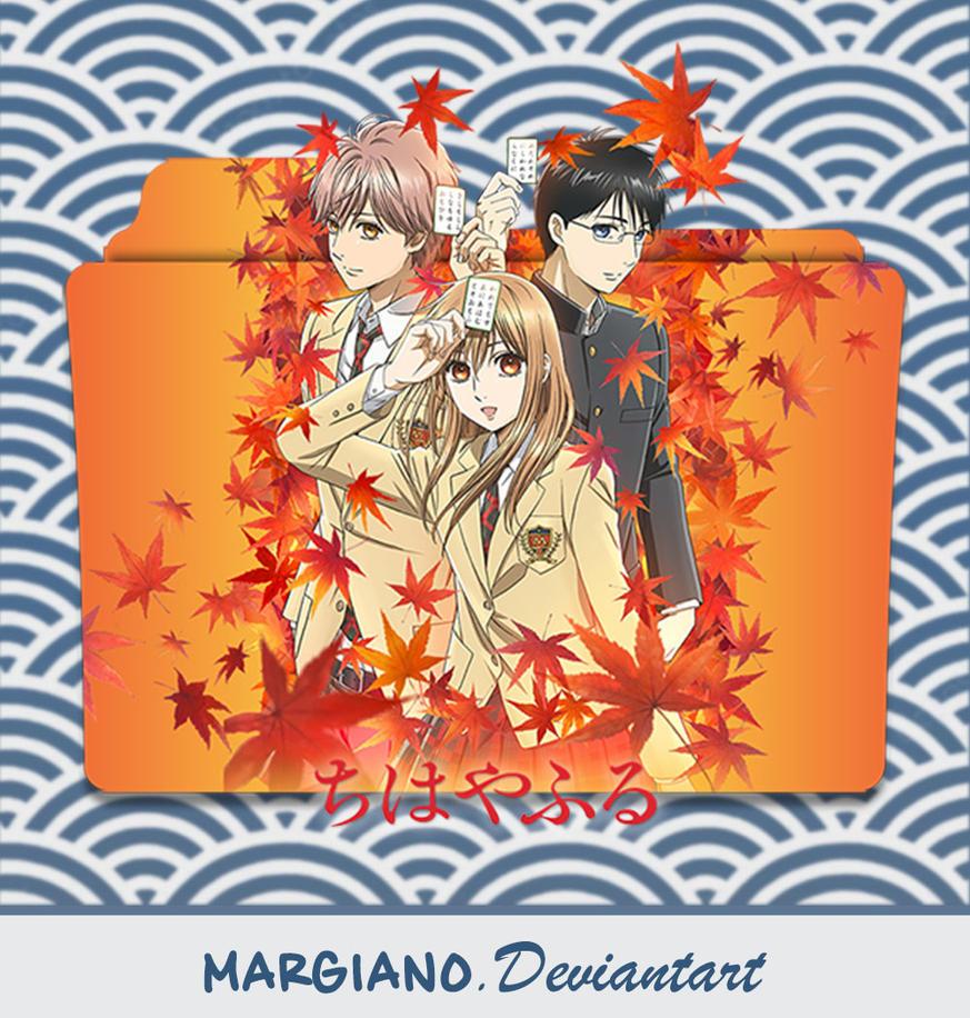 Chihayafuru Season 3: Margiano (Margiano)