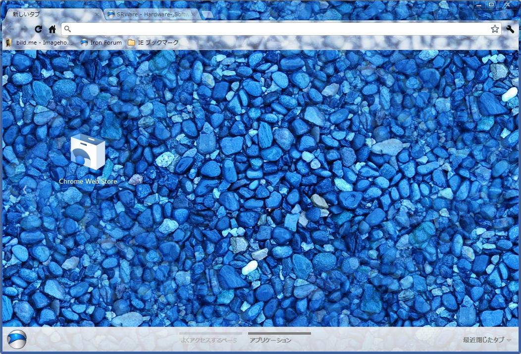 small stones by SHIUN06
