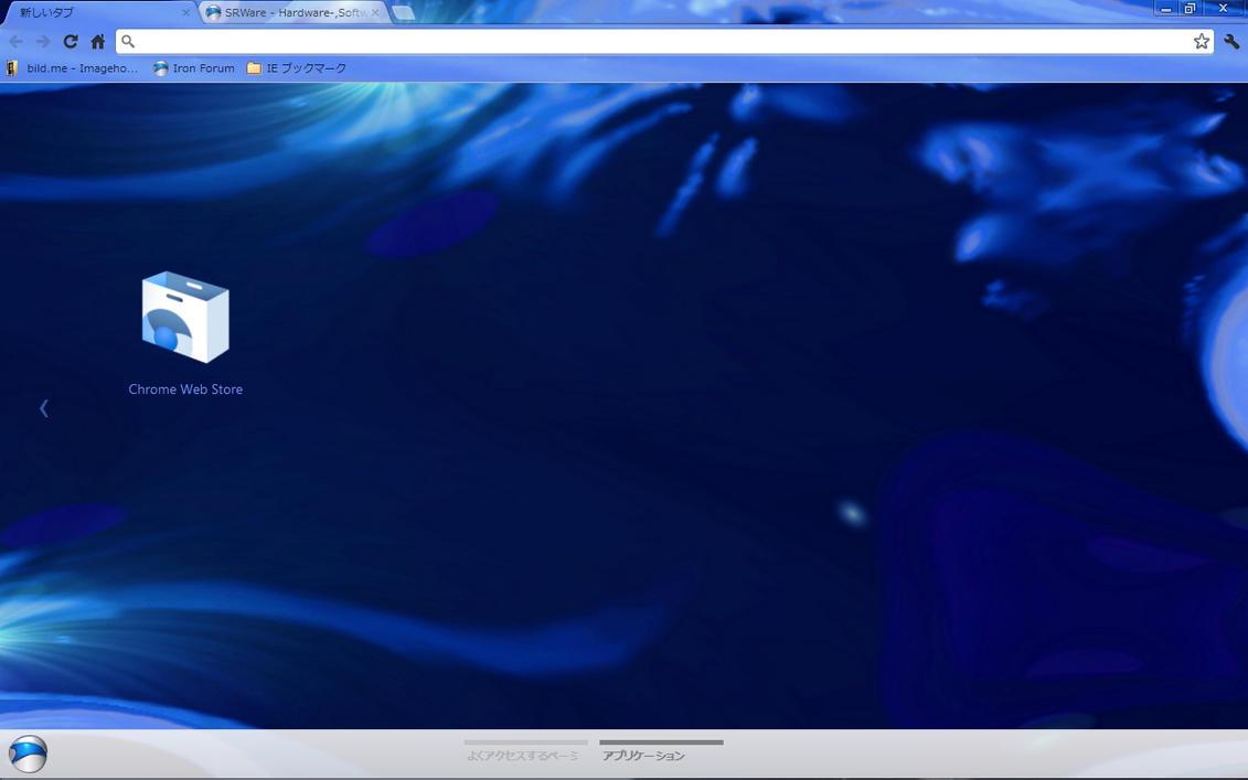 Blue Space by SHIUN06