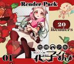 Jibaku Shounen Hanako-Kun Render Pack O1