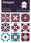 octopus photoshop patterns