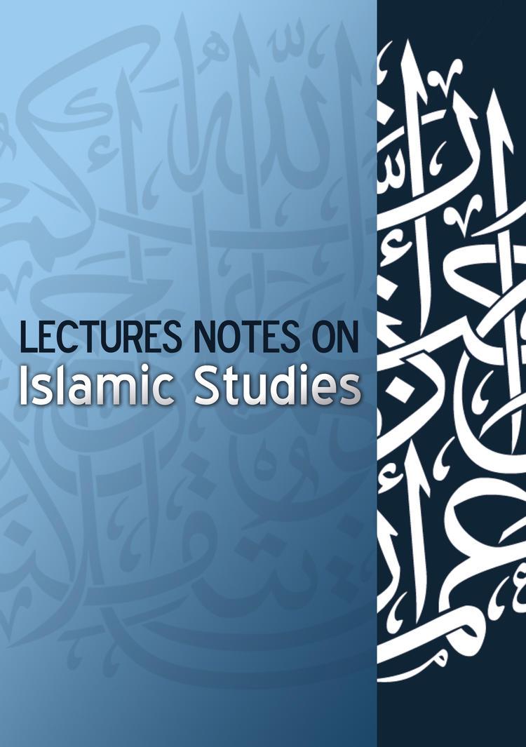 Islamic Book Cover by islamicdesignz