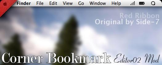 Corner Bookmark by GavinAsh