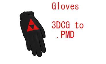 MMD- Simple Gloves -DL by MMDFakewings18