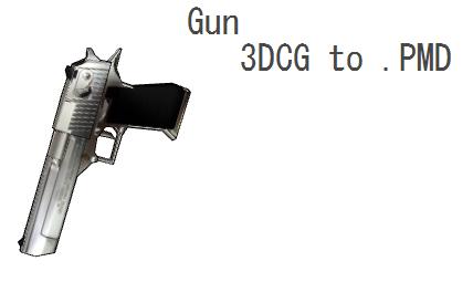 MMD- Gun -DL by MMDFakewings18