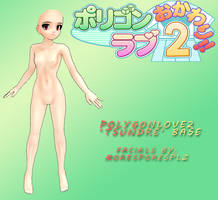 'Tsundre' PL2 Girl Base by MMDFakewings18