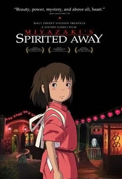 essays on spirited away Miyazaki: spirited away this 3 page paper discusses miyazaki's film spirited away, and the journey of its protagonist chihiro from an animal to a selfish child to an intuitive and aware young woman just catching a glimpse of adulthood.