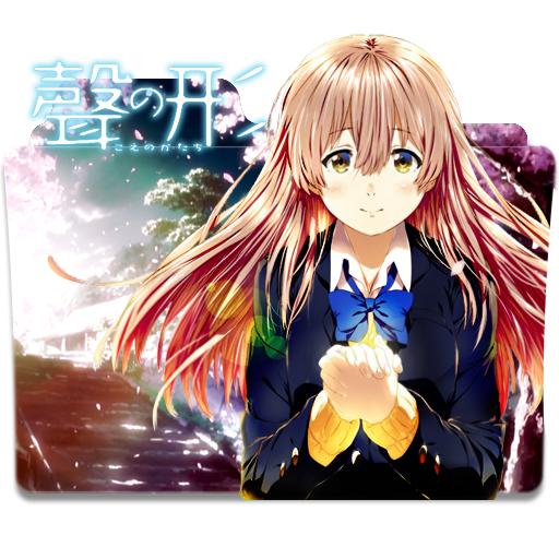 icon folder koe no katachi by The-Catster