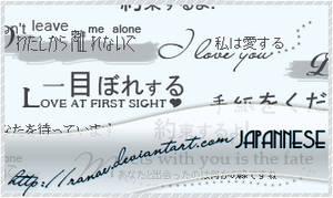 ranae_japanese brushes
