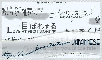ranae_japanese brushes by babyxshortyy