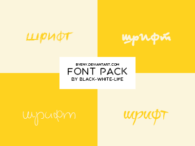 Fonts Pack 7 By Black-white-life by ByEny