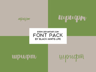Fonts Pack 8 By Black-white-life by ByEny