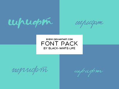 Fonts Pack 10 By Black-white-life by ByEny