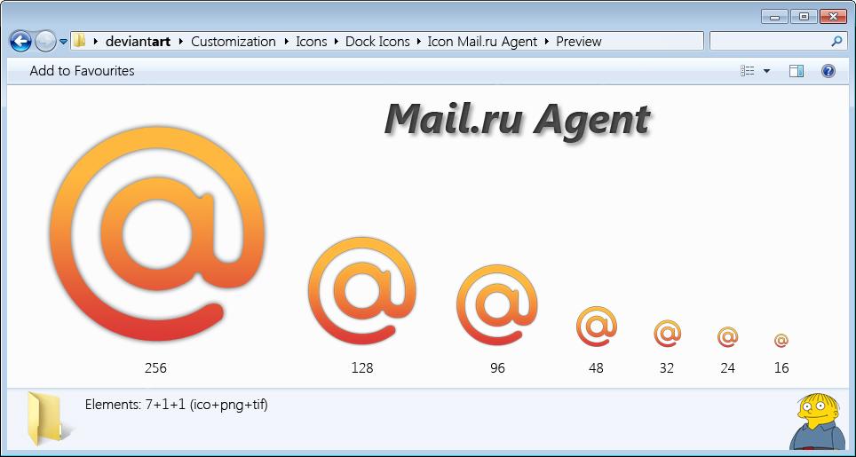 иконки для агента: