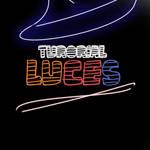 Tutorial_luces_StarsRocksBG
