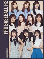 Red Velvet Pro Baseball H2 10P png by hyukhee05