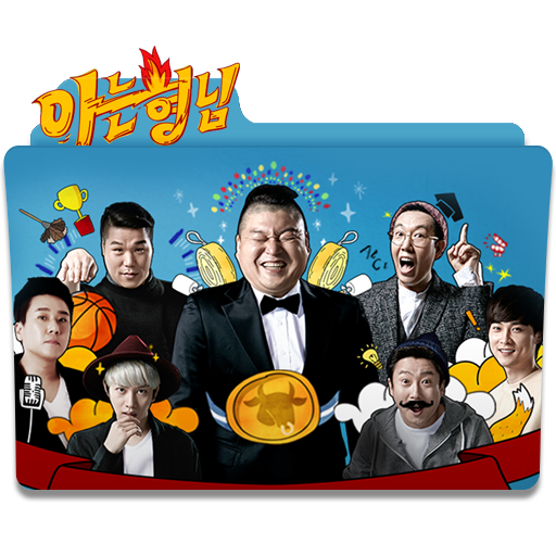 Knowing bros folder icon by rolgilead on deviantart knowing bros folder icon by rolgilead stopboris Image collections