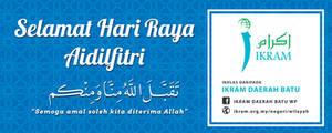 Selamat Hari Raya Aidil Fitri - banner
