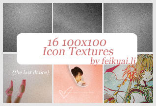 16 Icon Textures by thexunknown