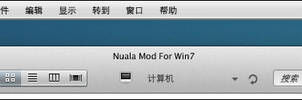 Nuala Mod For Win7