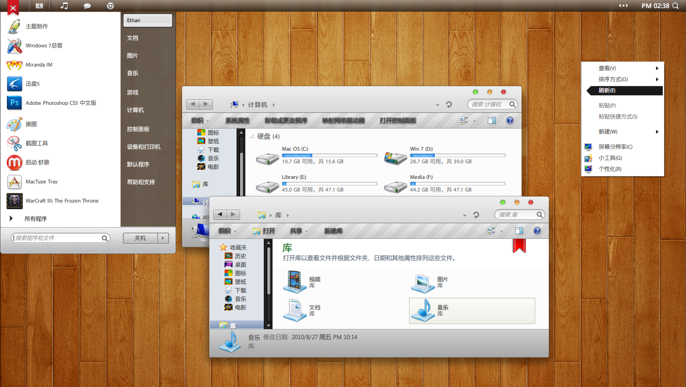 ProMate mix for Win7 by evthan