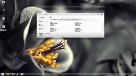 ExploreFrame RTM 7600 16385