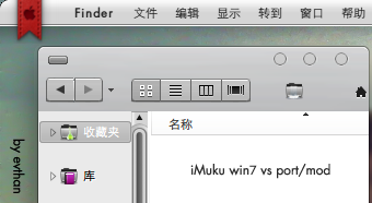 iMuku for win7 by evthan