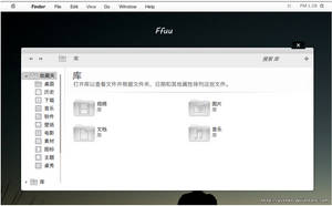 Ffuu for win7 by evthan