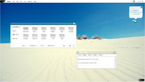 Sprout for win7
