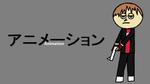 Hellbender Shotgun - Firing Animation by TinySoilder681