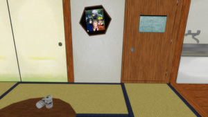 An Empty House -A Team 7 Photo/Picture Frame DL-