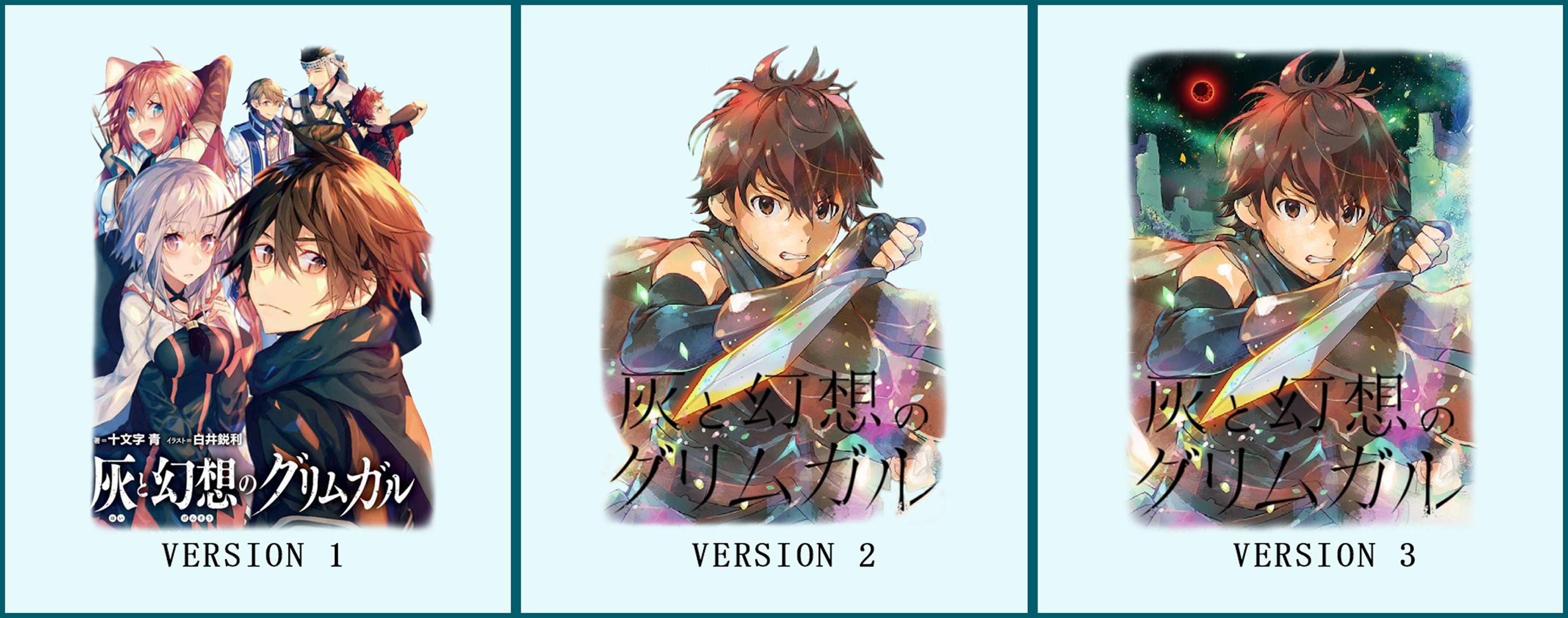 Hai To Gensou No Grimgar Icons By Zenaku94