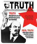 TRUTH - PRAVDA