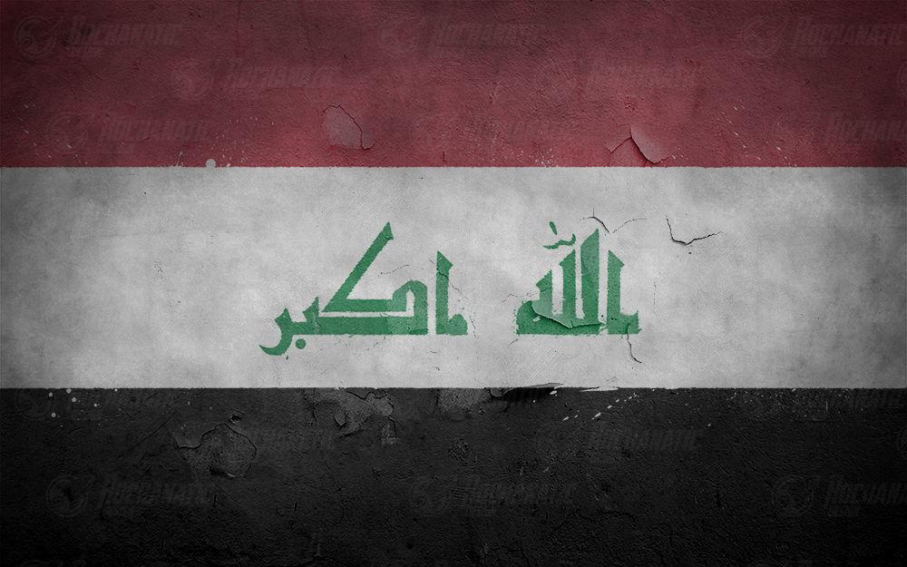 Iraq by rockanatic