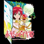 Akagami no Shirayuki-hime [.ICO]