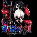 Tokyo Ghoul [.ICO]