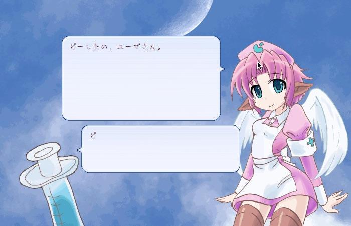 UKAGAKA Momochi-San release version.