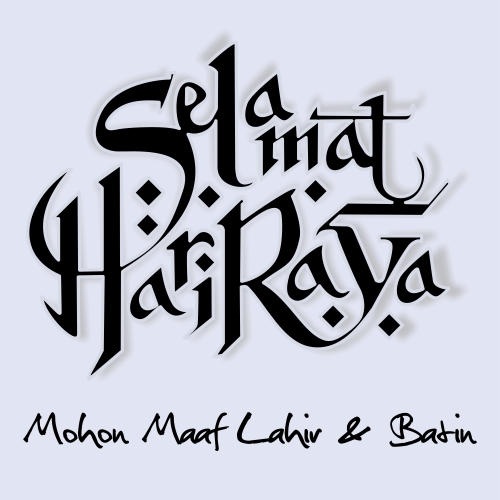 Free Download Photos Hari Raya
