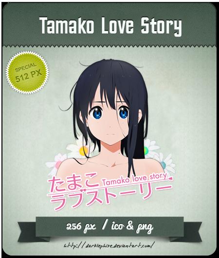 tamako love story deutsch