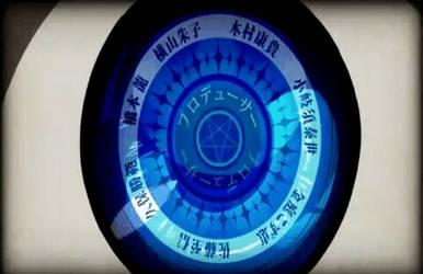 Kuroshitsoji, Ceil's right eye by Playstation-addict