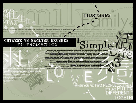 chinese VS english brushes by yu-resource