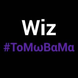 Purple Promo by wizfrikiman