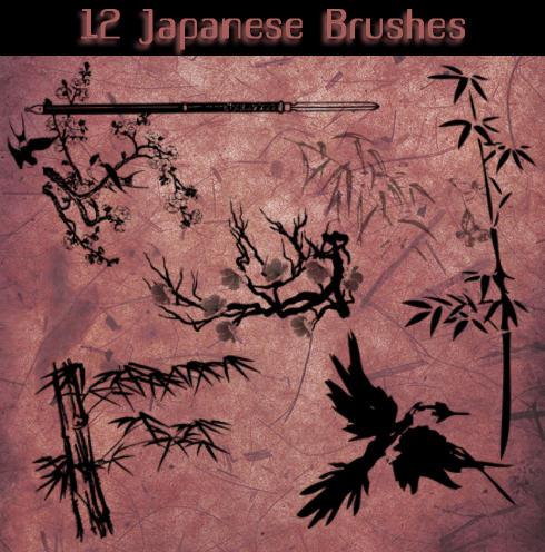 Japanese Brushes by Aidoku