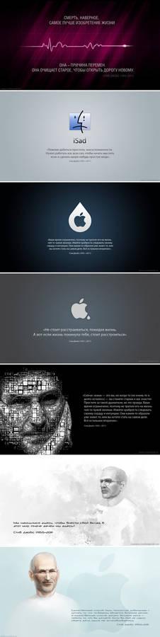 7 great citates of Steve Jobs