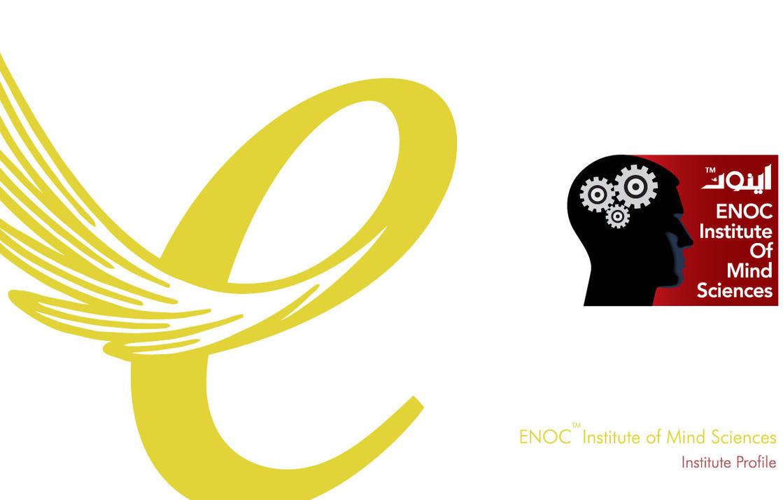 EIMS Profile by konnekt