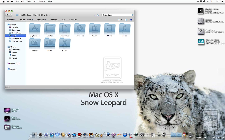 Snow Leopard Final Release