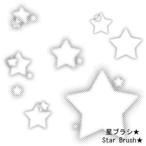 Star Brush by kabocha
