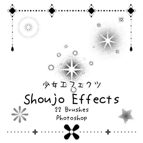 Shoujo Effects Brushes by kabocha